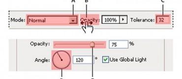وارد کردن مقادیر در پنل ها، جعبه های گفتوگو و نوار تنظیمات