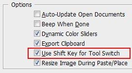 جابجایی بین ابزارهای فتوشاپ بدون shift