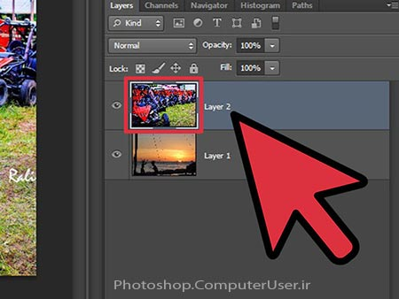آموزش محو کردن دو تصویر در فتوشاپ